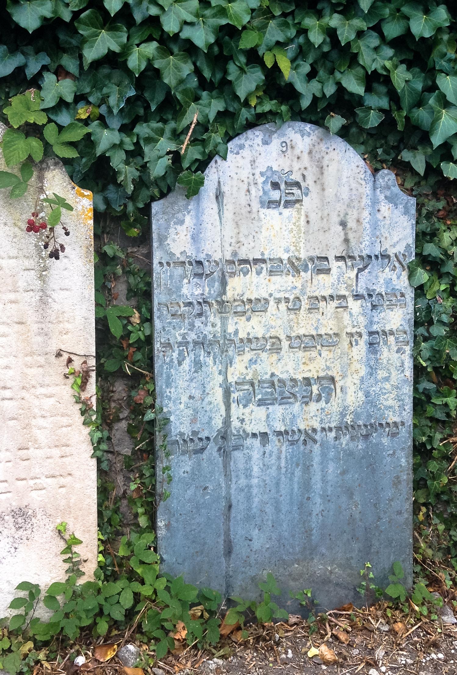 Hebrew Headstone